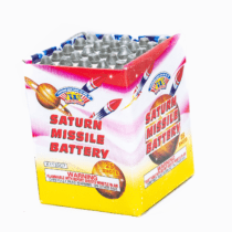 saturnmissilebattery.png